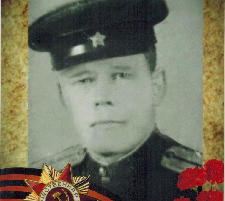 МАЗЕИН ДМИТРИЙ ЕФИМОВИЧ